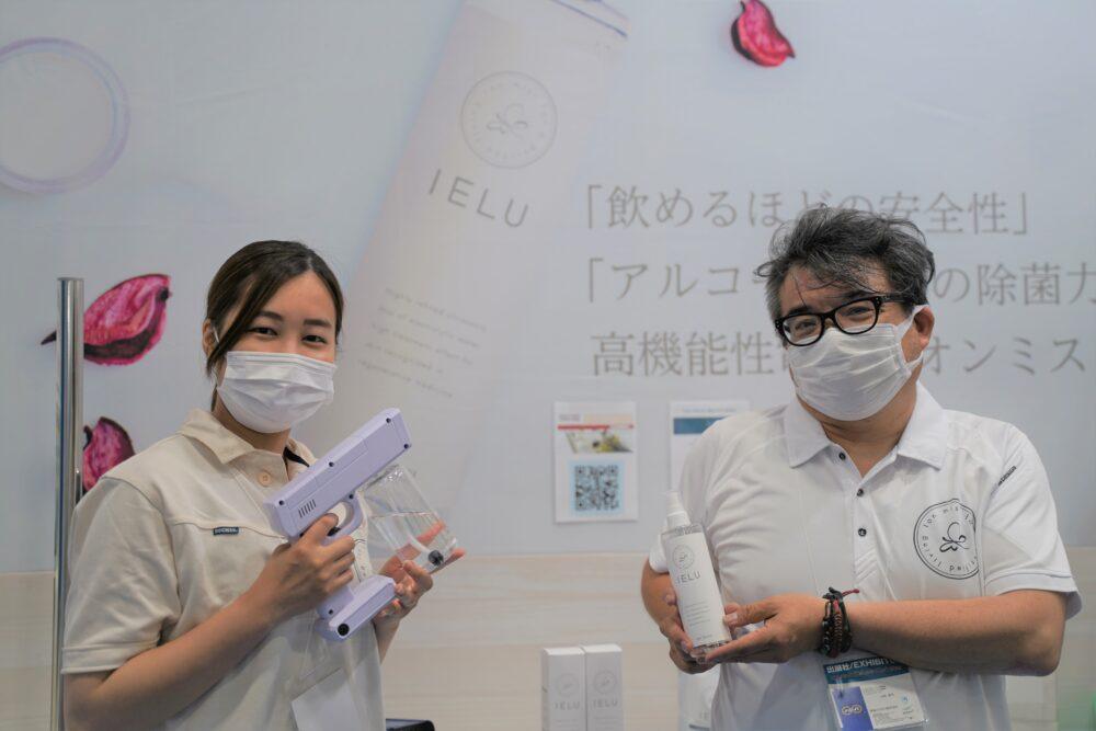 第3回 感染症対策総合展にIELUを出展しています